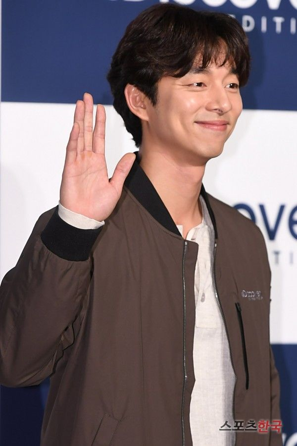 Gong Yoo and his beautiful smile