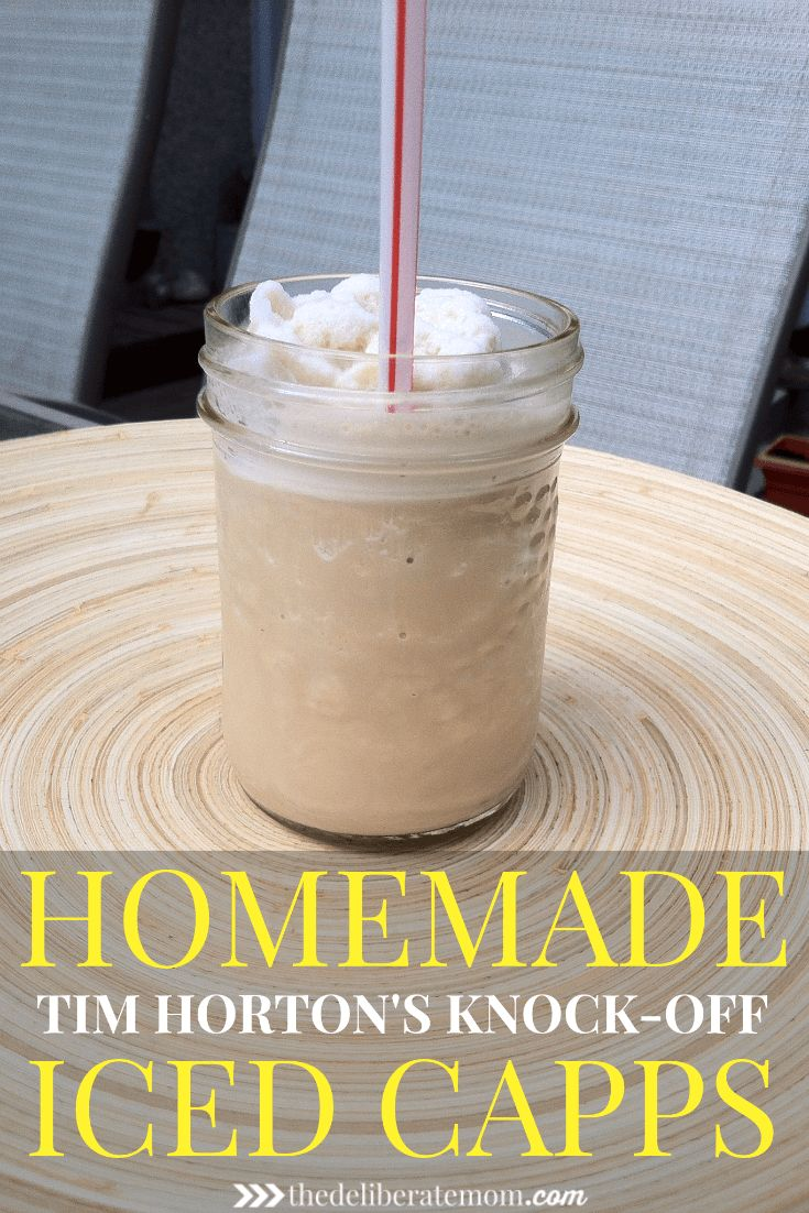 A fabulous, easy-to-make, copycat Tim Hortons' Iced Capps knock off recipe! Cold, refreshing, and delicious! Plus it's a lot cheaper to make than the original version! #thedeliberatemom #icedcapprecipe