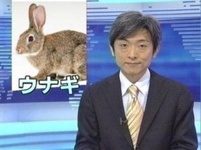 【日本の敵】NHKを始めとする日本の報道機関は 日本語を母国語としない「なりすまし敵性外国人」「なりすまし侵略者」に乗っ取られていますので,  度々このような事態を招きます。→『WGIP』「国民が知らない反日の実態」で検索!