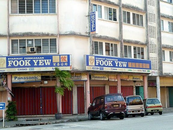 Funny Hotel Names - Best Unique Fook Yew Hotel in Kuantan Malaysia
