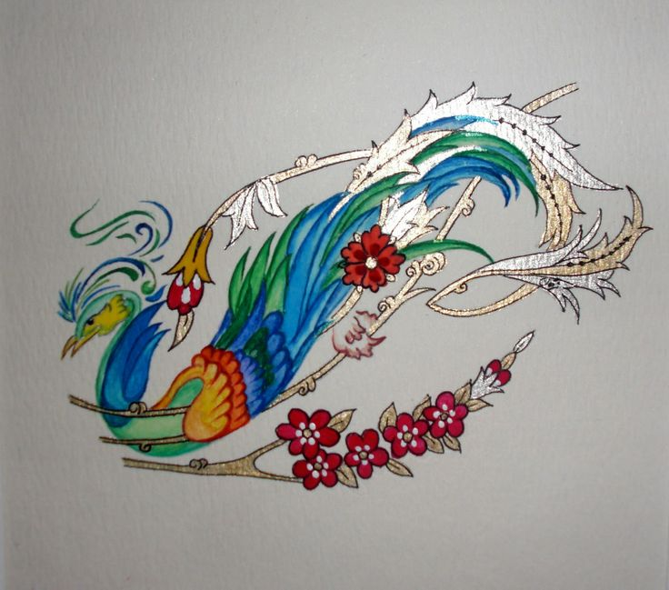 "Persian Illuminations (Tazhib) artwork by Mojgan Lisar: Ghoghnoos "" willpower """