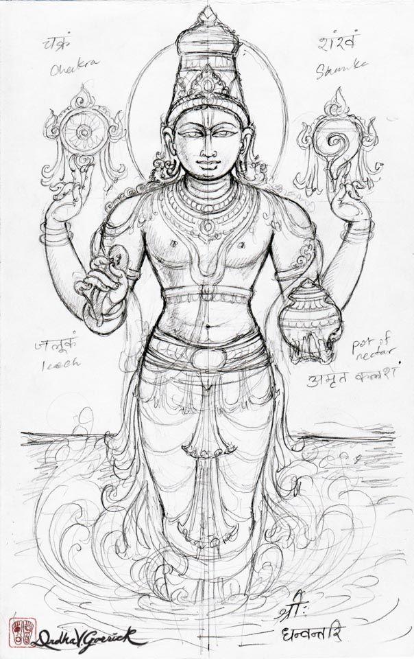 Dhanvantari_Sketch_DrdhaVG
