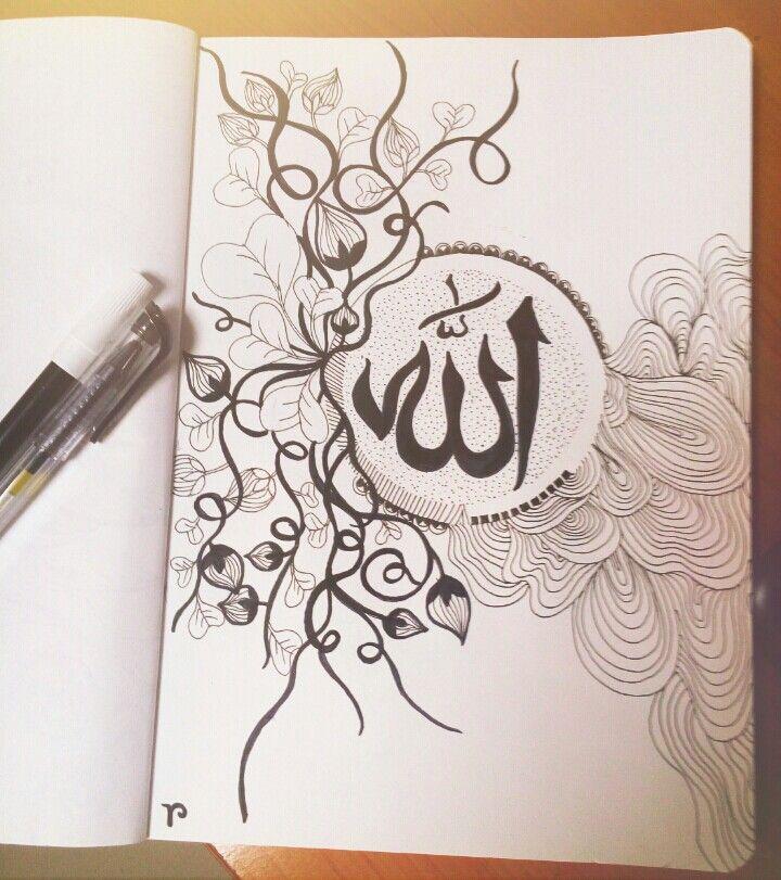 #day2 30days project in this Ramadhan #doodlelover #30days challage have fun in ramadhan #dkvtrilogi #fiktrilogi #trilogi #indonesia