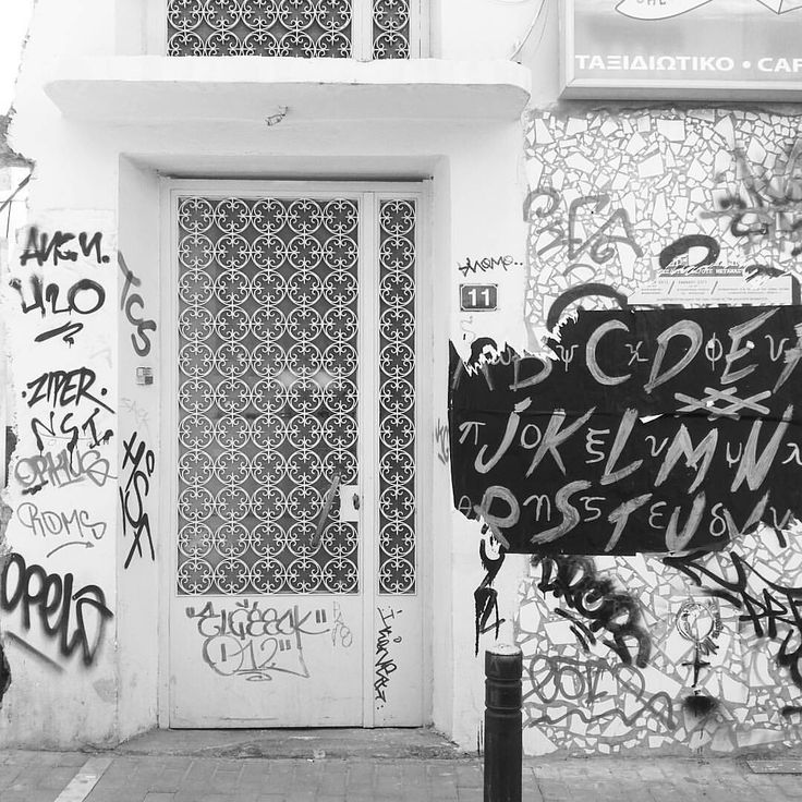 Psyri, Athens - Ψυρρή, Αθήνα