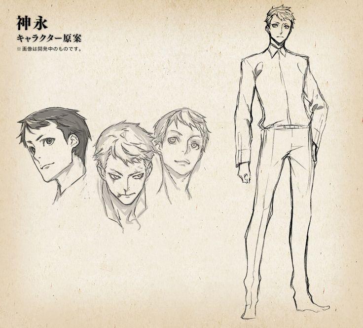 CHARACTER | TVアニメ『ジョーカー・ゲーム』公式サイト