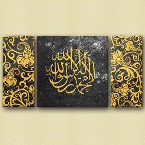 3pc Islamic Textured Black and Gold Canvas Art 100% Hand Oil Painting 130cm | eBay