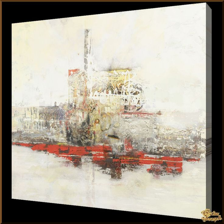 Abstract - 559 Абстракция, картины, картина маслом, сувенир, подарки