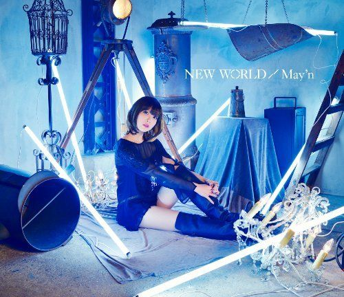 NEW WORLD【ライブCD付限定盤】 ~ May'n, http://www.amazon.co.jp/dp/B00GBQBZ1K/ref=cm_sw_r_pi_dp_Oo6Ltb04ASD72