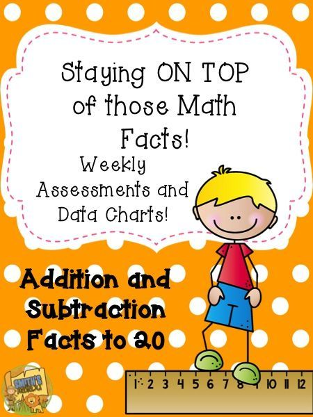 Keep practicing those fluency skills - 12 weeks worth of time tests - covering addition and subtraction facts to 20
