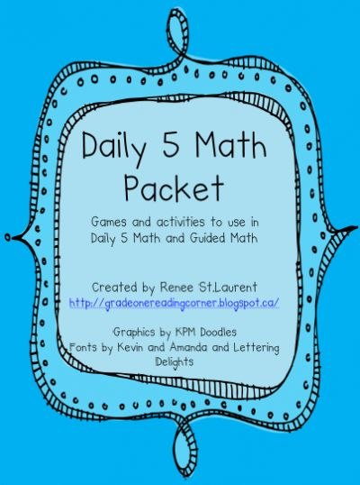 The Reading Corner: Daily 5 Math Packet