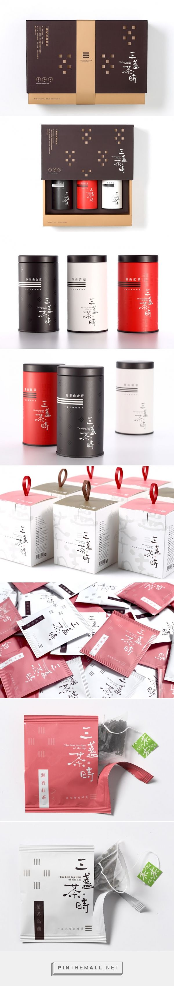 The Best Tea Time of the Day packaging designed by 存在設計 a.design (Taiwan) - http://www.packagingoftheworld.com/2016/02/the-best-tea-time-of-day.html