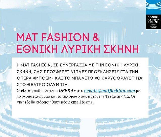"""Η #matfashion σε συνεργασία με την @greek_national_opera σας προσφέρει διπλές προσκλήσεις για τις παραστάσεις """"ΜΠΟΕΜ"""" και """"Ο ΚΑΡΥΟΘΡΑΥΣΤΗΣ"""" στο θέατρο Ολύμπια! Στείλτε email με τίτλο """"OPERA"""" στο events@matfashion.com με το ονοματεπώνυμο & το τηλέφωνό σας μέχρι την Τετάρτη 9/12! #mat_events #December2015 #HLyrikiMas #greeknationalopera #laboheme #opera #nutcracker #ballet #instaopera #matxmas"""