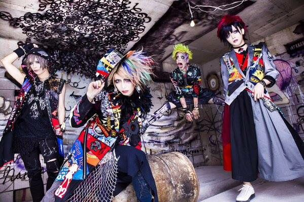 Gigamous (new look)