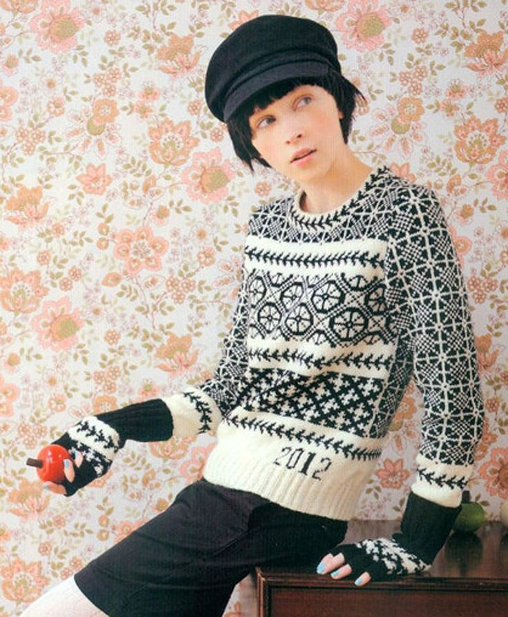 Keito Dama (Japanese knitting/crochet magazine) - 152