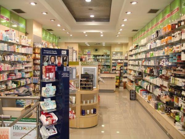best of pharmacies - Αναζήτηση Google | Φαρμακείο | Pinterest ...