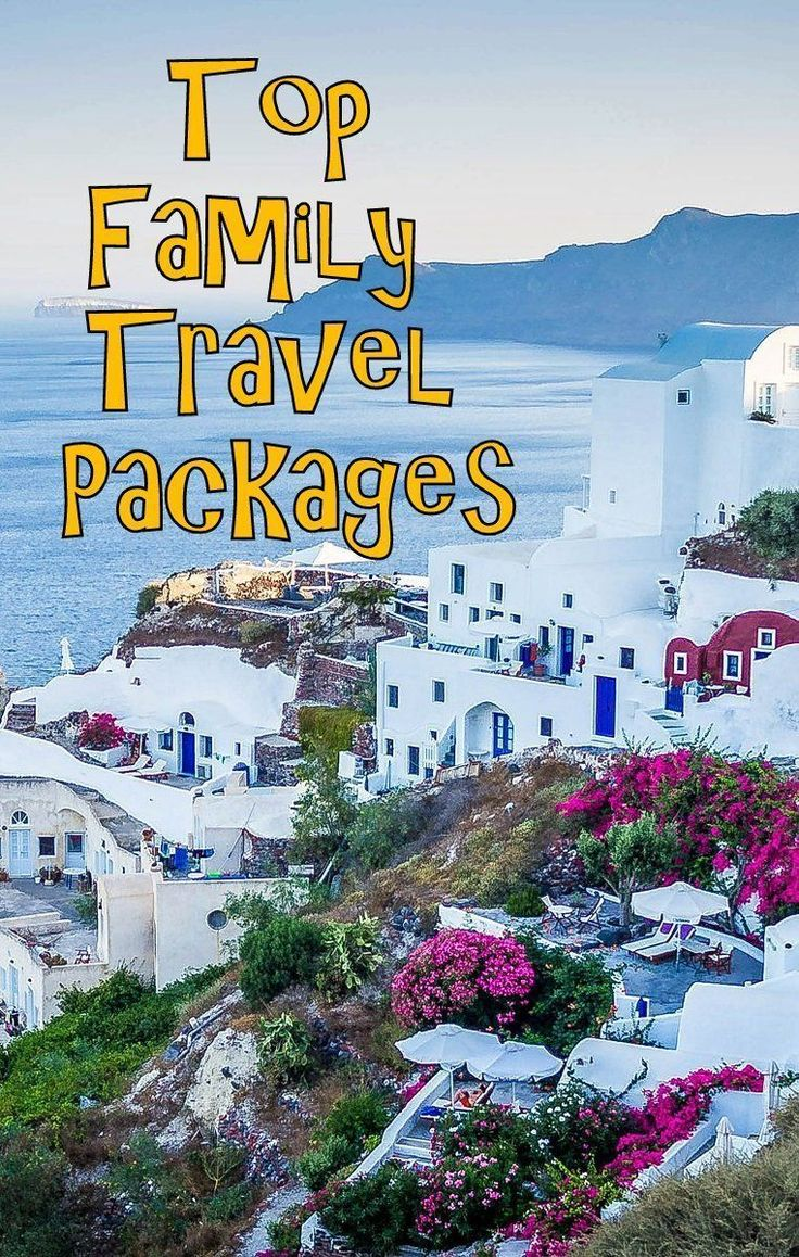 Travel Deals with Kids: Family friendly budget travel destinations. Where to find last minute and package deals and discounts. http://www.my-family-vacation-ideas.com/family-vacation-packages.html #cheapvacationideaswithkids #traveldeals