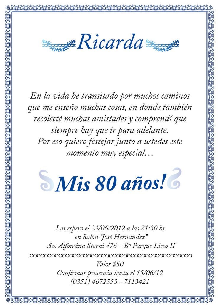 Tarjetas de invitación de 80 años - Imagui