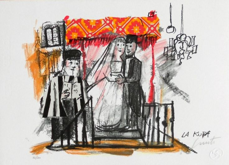 EMANUELE LUZZATI - IL MATRIMONIO  - festività ebraiche- SERIGRAFIA FIRMATA