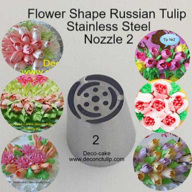 ADC Russian Nozzle six Petal - Tip #2