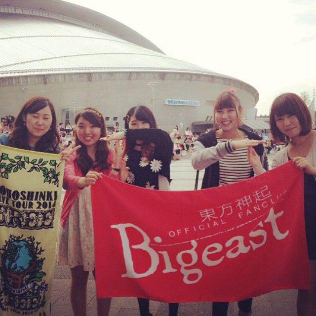 <3 #BIGEAST <3