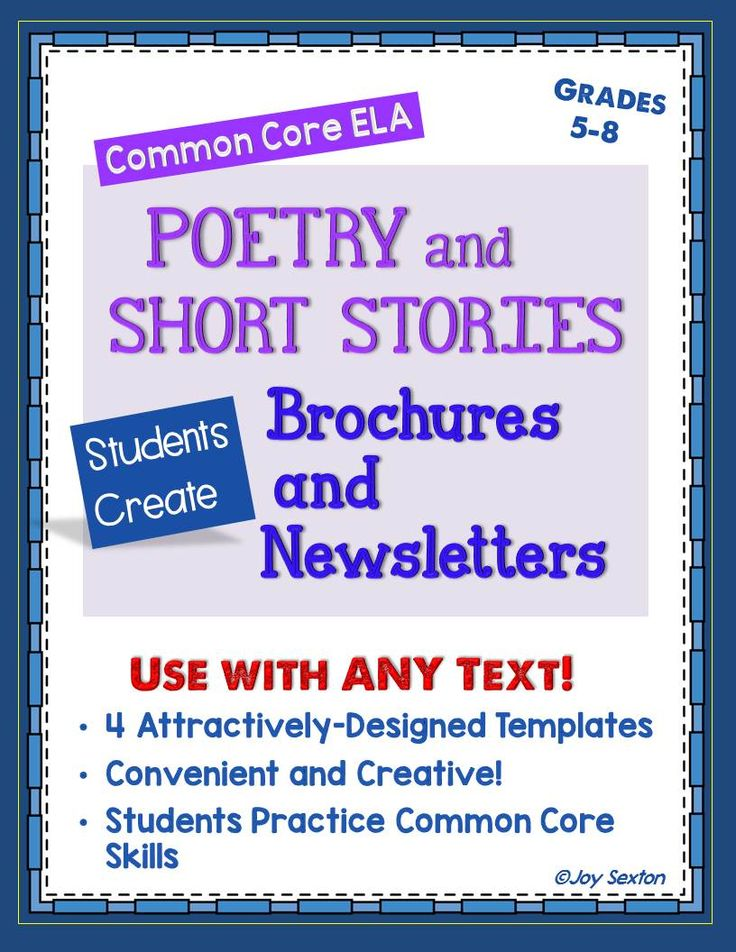 Poetry & Short Stories: Brochures and Newsletters for ANY Text - Common Core - Students practice specific Common Core Reading Skills in a fun format creating newsletters and brochures that look great on display in your classroom.  A creative change of pace from the formats of paragraphs and essays! ($)