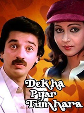 Dekha Pyar Tumhara Hindi Movie Online - Kamal Haasan, Rati Agnihotri, Deven Verma, Moushumi Chatterjee, Iftekhar, Shakti Kapoor and Suresh Oberoi. Directed by Virendra Sharma. Music by Laxmikant-Pyarelal. 1985 [U] ENGLISH SUBTITLE