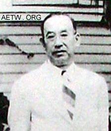 Chujiro Hayashi in Hawaii, 1938