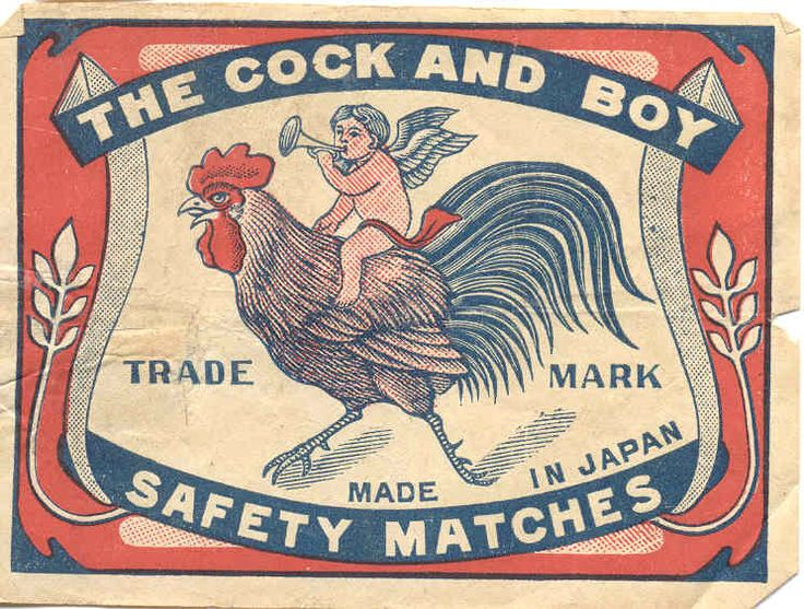 Matchbook cover, Japan, Cock and Boy