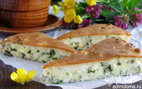 Нежный пирог с яйцами и зеленым луком | Кулинарные рецепты от «Едим дома!»