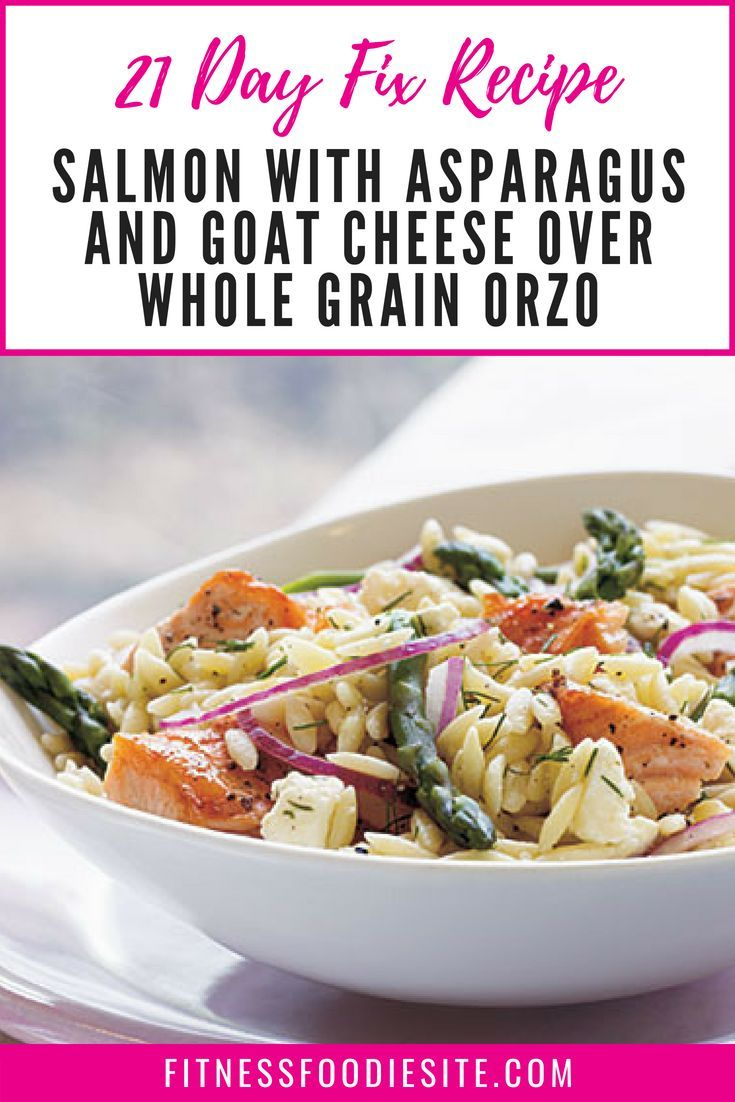 Salmon With Asparagus And Goat Cheese Over Whole Grain Orzo This