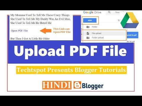 How To Upload PDF File In Blogger - Hindi Urdu