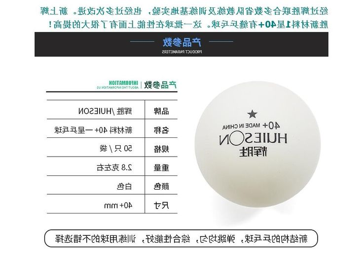 39.00$  Buy now - https://alitems.com/g/1e8d114494b01f4c715516525dc3e8/?i=5&ulp=https%3A%2F%2Fwww.aliexpress.com%2Fitem%2F2016-New-100Pcs-1-star-40-mm-Olympic-Table-Tennis-Balls-Ping-pong-Ball-White-free%2F32763873355.html - 2016 New 100Pcs 1-star  40+mm Olympic Table Tennis Balls  Ping pong Ball  White  free shipping 39.00$