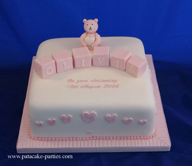 Christening Cake blocks