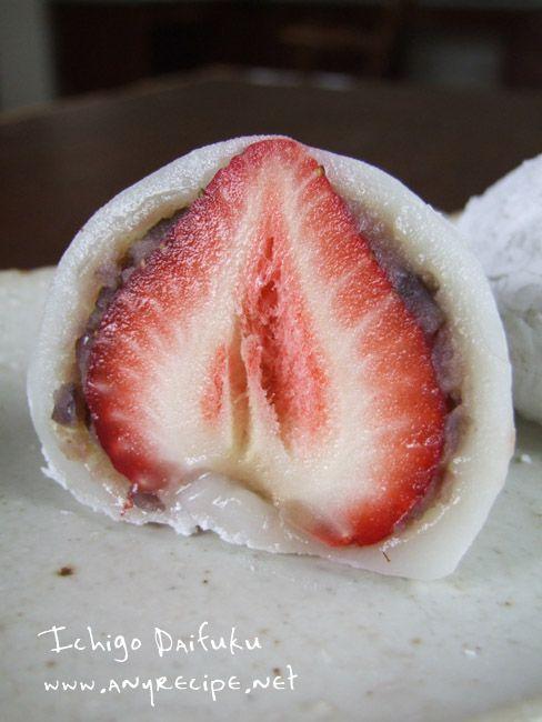 How to make Ichigo Daifuku, Strawberry and Anko Mochi Dessert, Japanese Dessert recipe