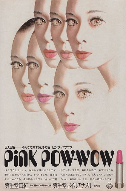 Shiseido Pink Pow-Wow, 1969.    Vintage Japanese make up (lipstick) ad. Almost Alienating, but uniquely beautiful. Very intriguing repetition