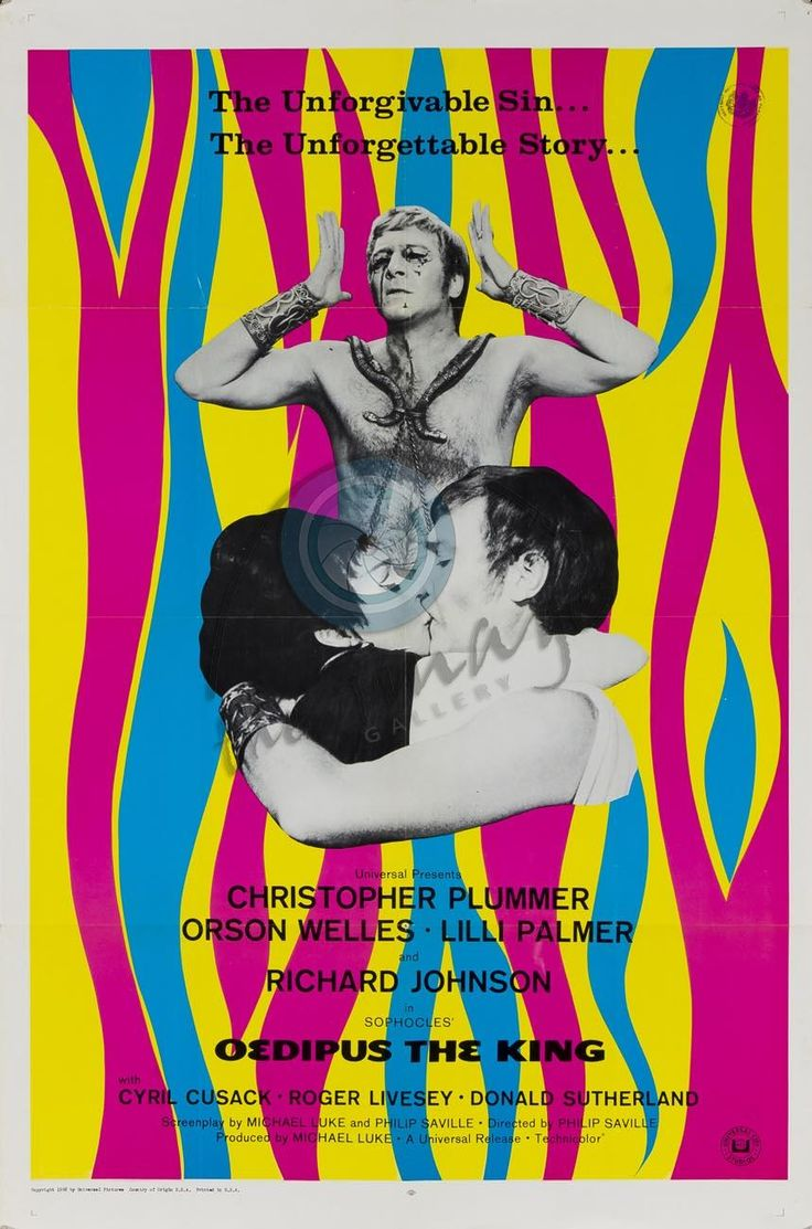 """I find Oedipus as a movie. This is an """"Oedipus the King"""" movie poster.  This poster implied the tragedy contents of an Oedipus work."""