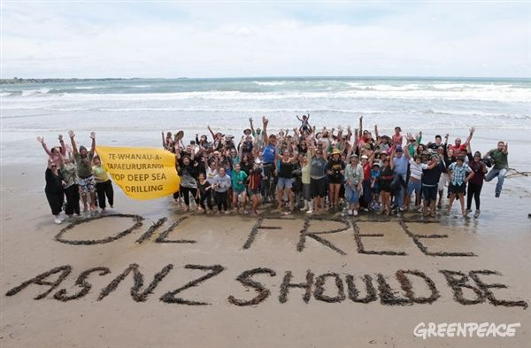 OIL FREE AS NZ SHOULD BE