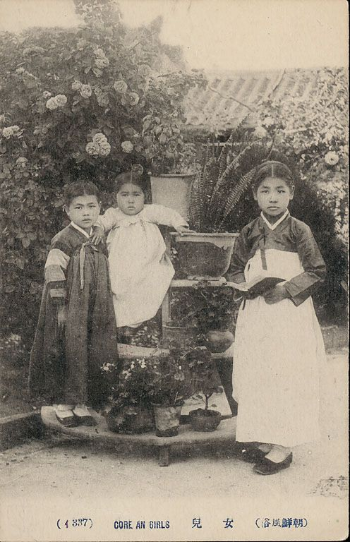 """337 """"Corean girls"""" Early Colonial Period postcard. National Anthropological Archive, Smithsonian Institution"""