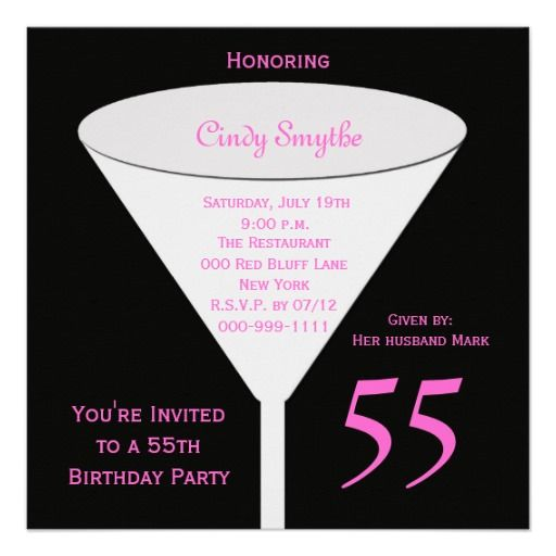 55th Birthday Party Invitation Toast