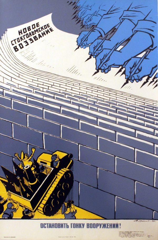 Original Vintage Posters -> Propaganda Posters -> Stop the Arms Race - AntikBar