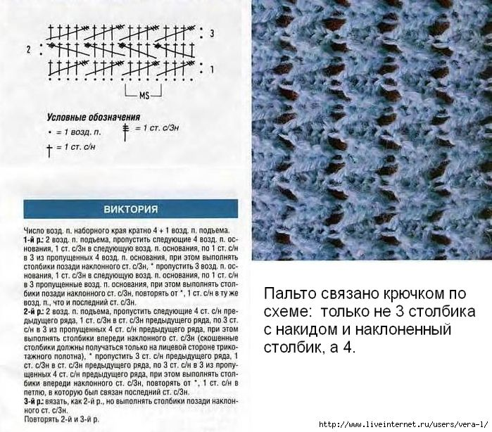 0_c0496_17bfbe1_orig (700x614, 340Kb)