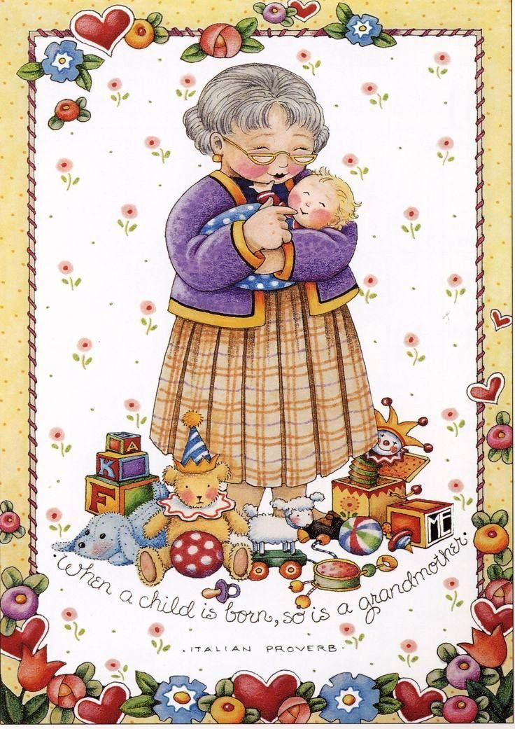 Открытки нарисованные бабушки, картинках