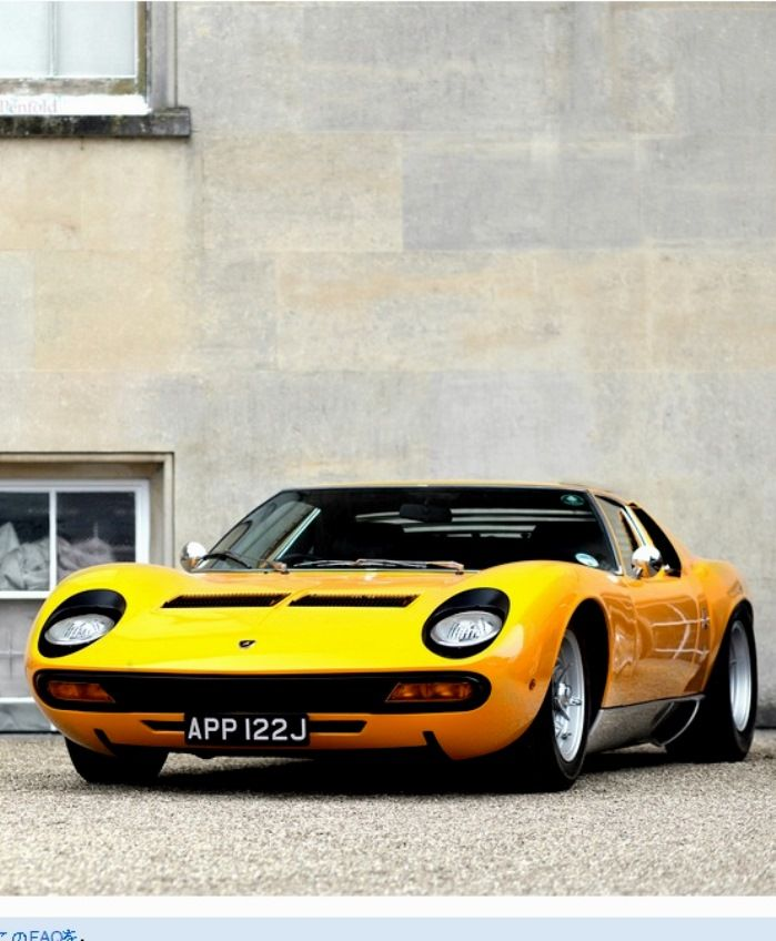 Great Lamborghini Miura (The First Súper Car Of History)