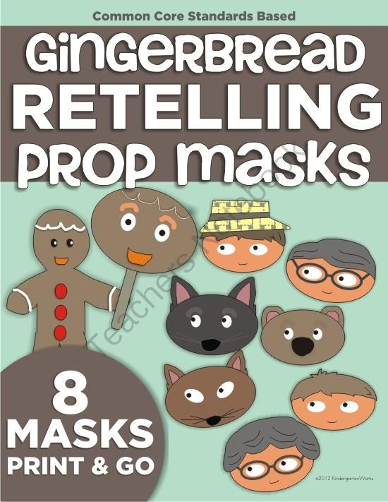 The Gingerbread Man Retelling Props (Masks) from KindergartenWorks on TeachersNotebook.com -  (5 pages)