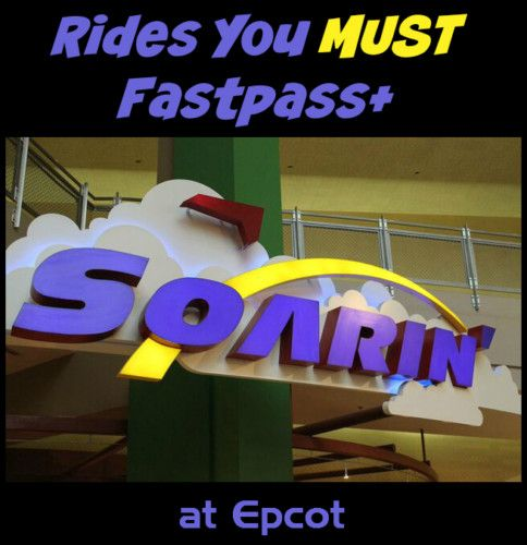 To make the most of your day at Epcot, you MUST Fastpass these rides!