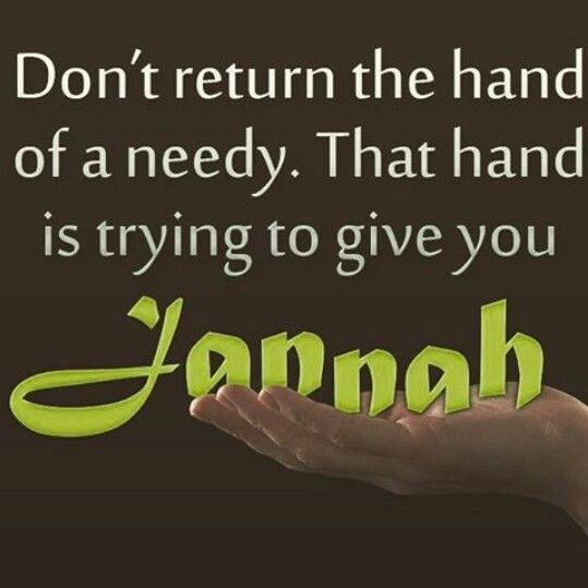 50 Best Humanity Quotes In Islam Quran Quotes On Humanity Humanity Quotes Good Human Being Quotes Quran Quotes