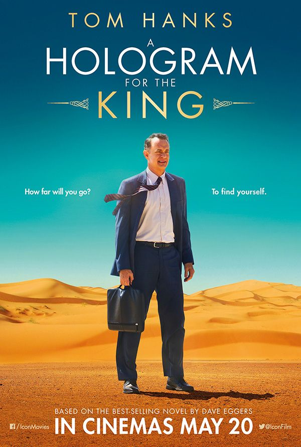 'A Hologram For The King' (2016) by Tom Tykwer.