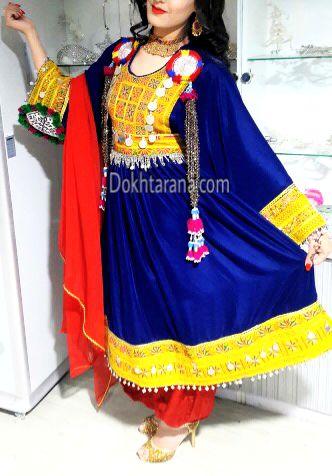 #afghan #dress #royal #blue #style