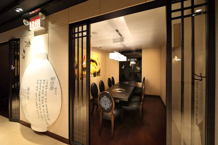 Miss Korea On Third Floor Interior :: The Authentic Korean Barbecue | Best Miss Korea On 3rd Best Korean Bbq Restaurant Nyc Sb Design 885