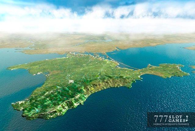 Игорная зона из Ялты может переместиться на запад Крыма. Крымские власти решили не размещать игорную зону в районе Большой Ялты. В качестве нового места сейчас рассматривается западное побережье полуострова. © 777SlotGames «Новости» #777slotgames #gamblingnews #gamblinglife